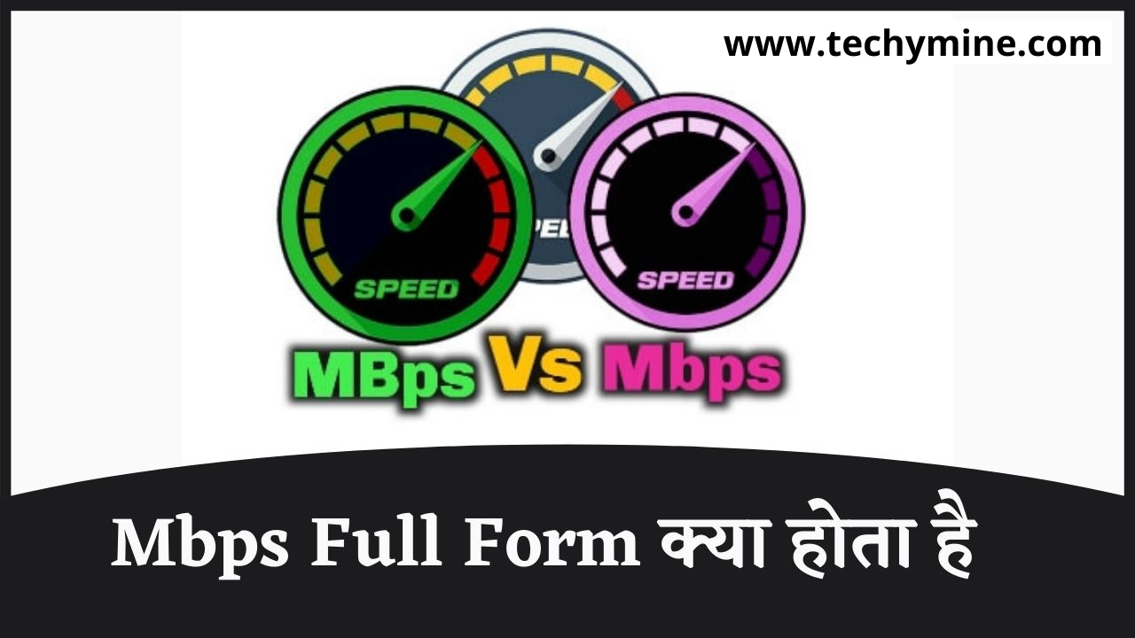 Mbps Full Form
