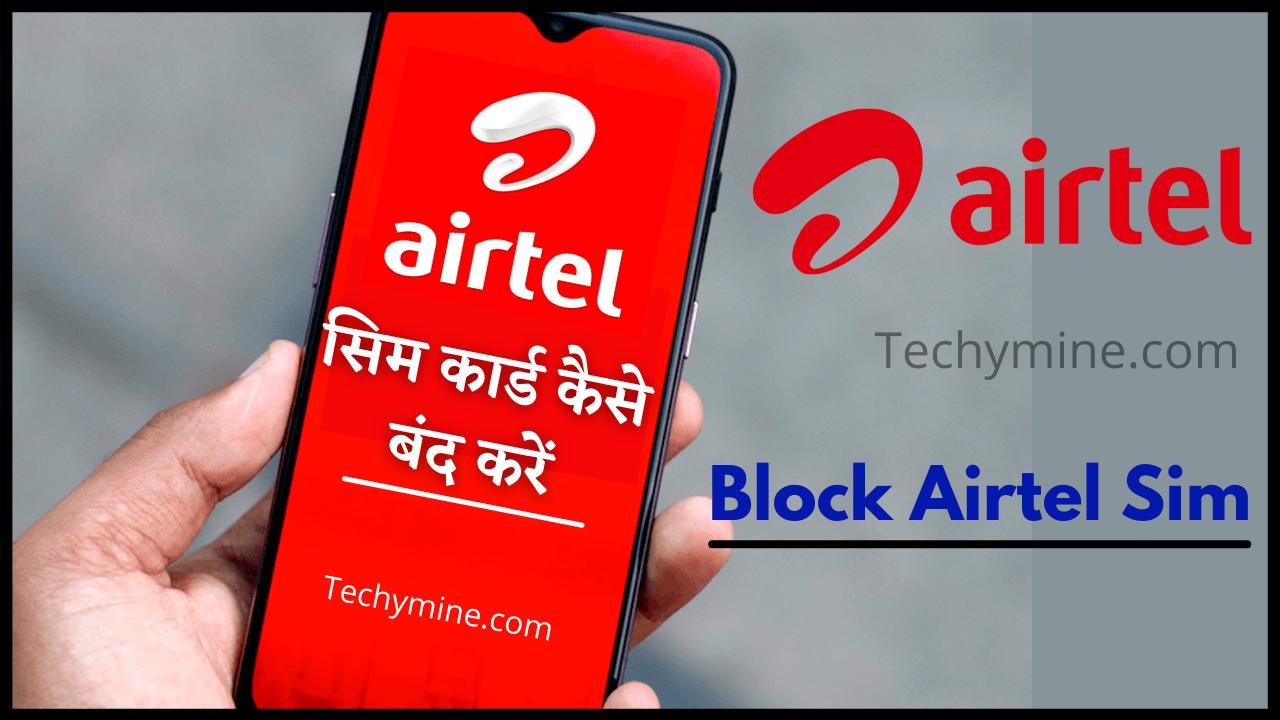 Block Airtel Sim