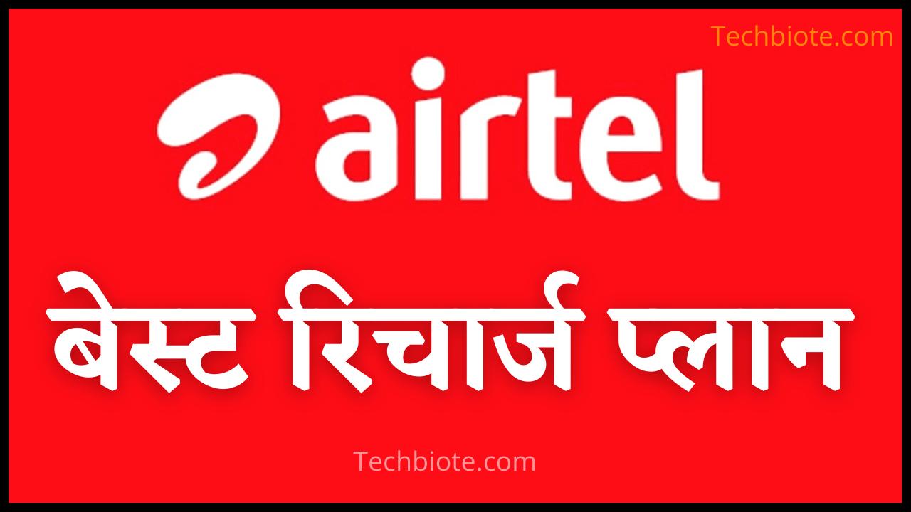Airtel Recharge plan List