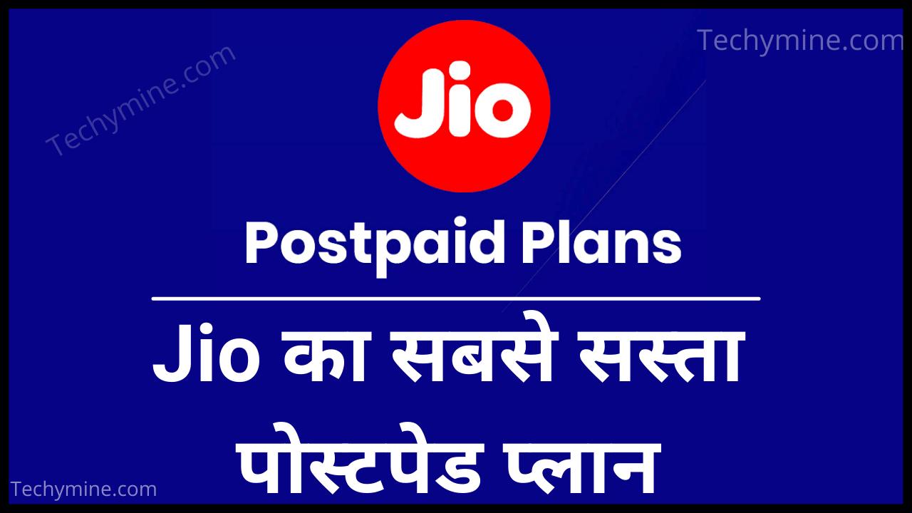 Best Jio Postpaid Plans