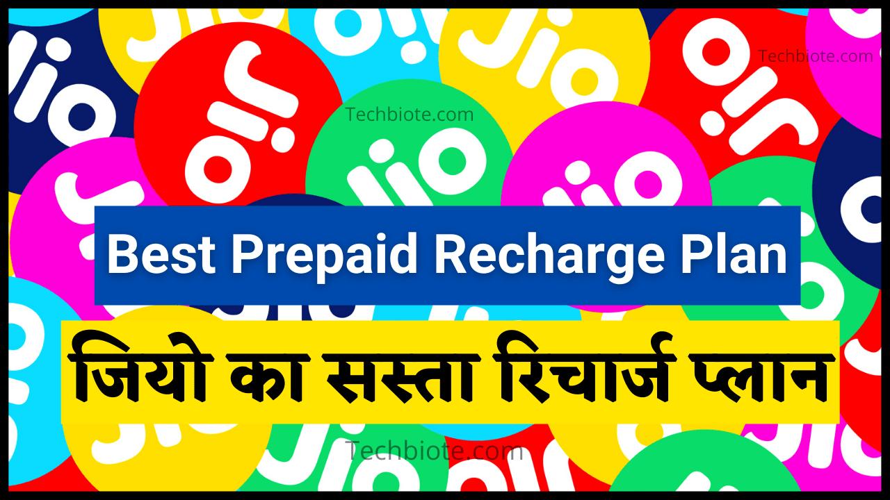 Jio Prepaid Recharge Plan