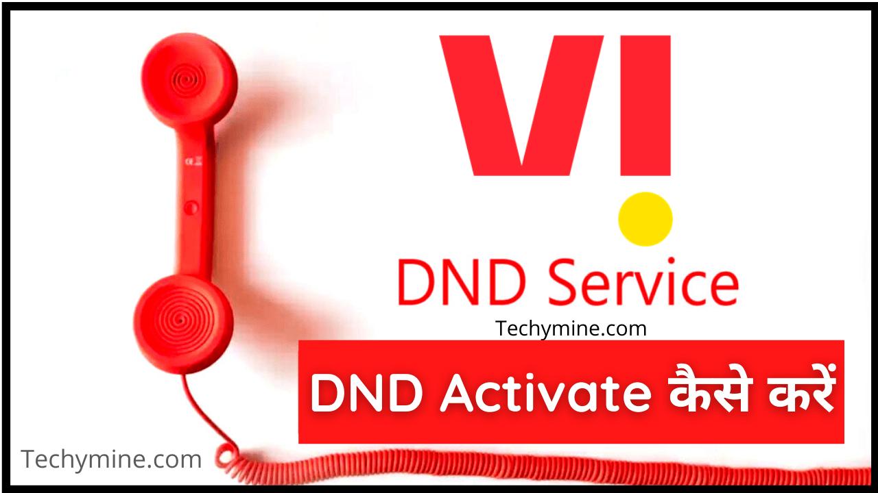 VI Sim में DND Activate कैसे करें