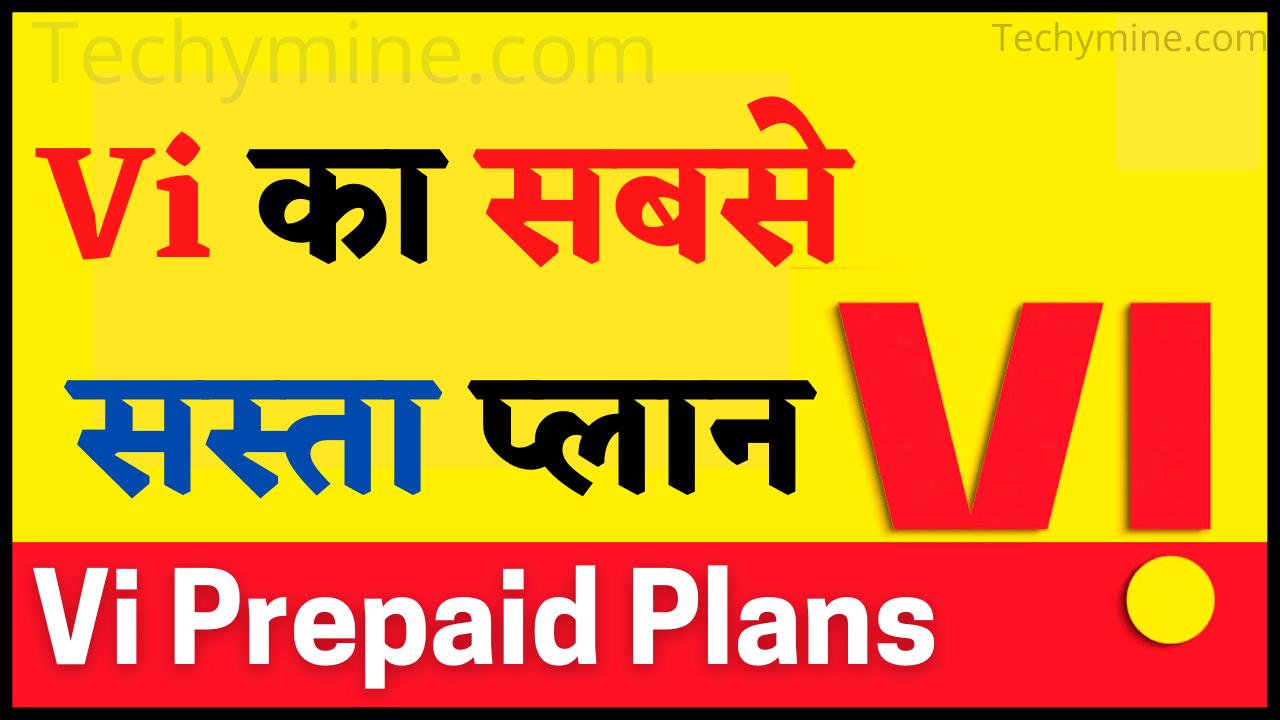 Vi Prepaid Recharge Plans
