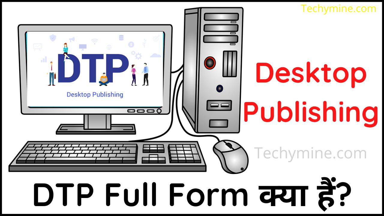 DTP Full Form